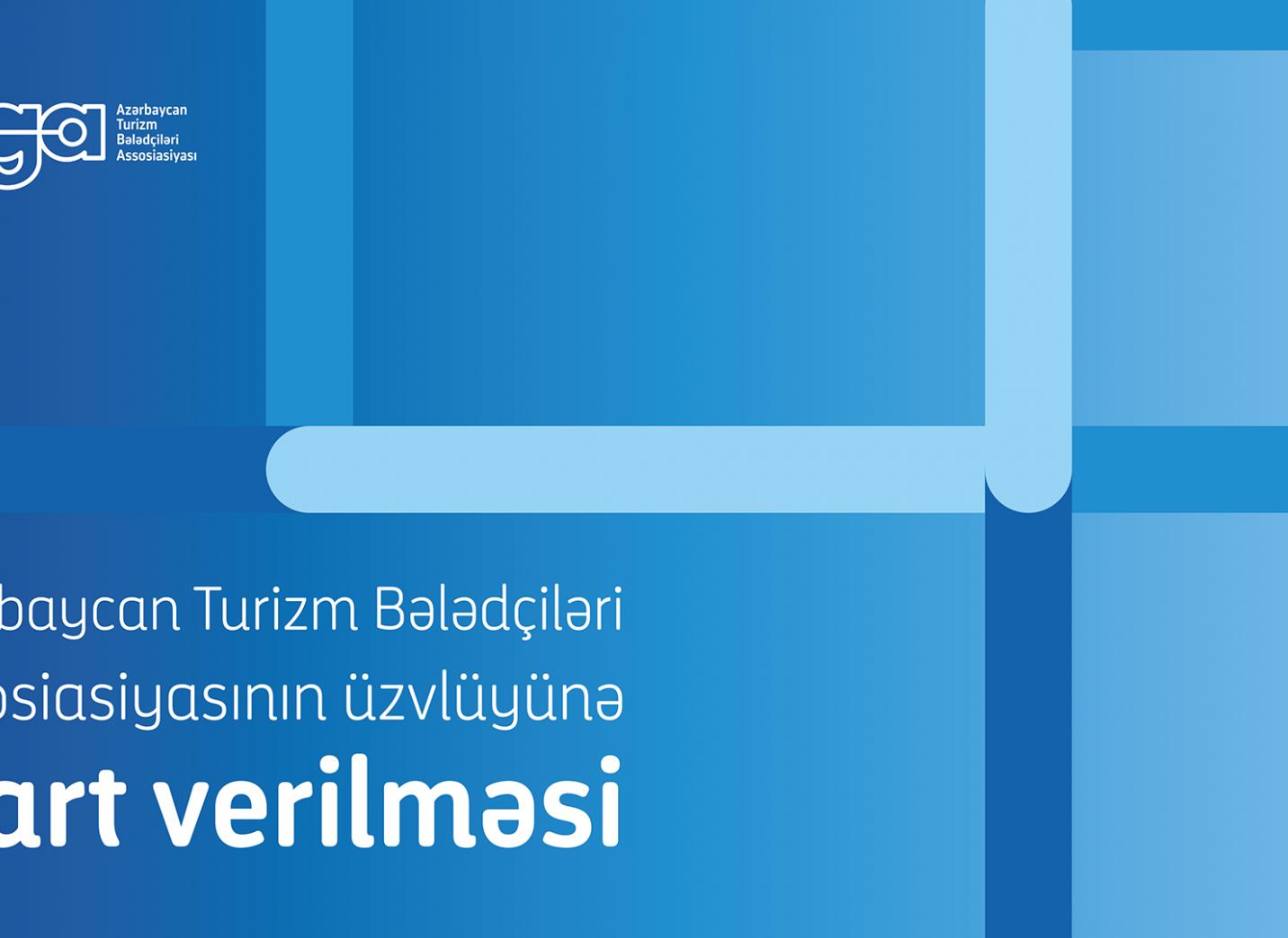 Запуск Членства Ассоциации Гидов Азербайджана